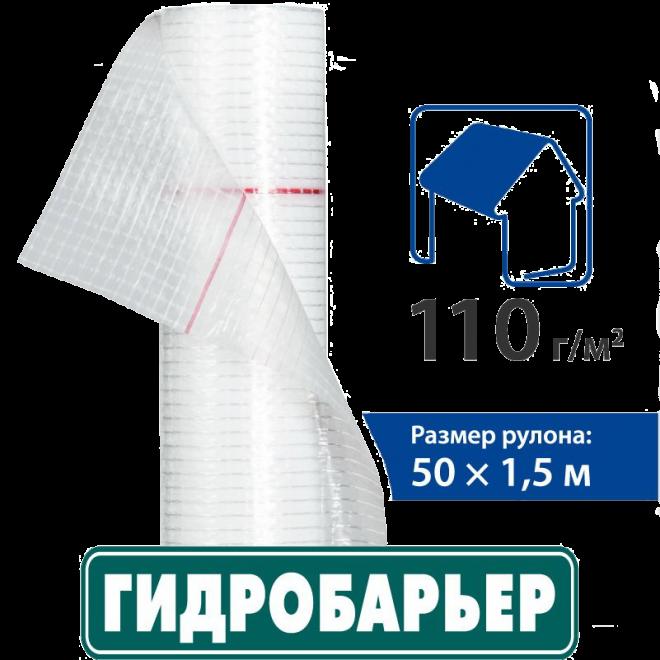 Juta Гидробарьер Д110