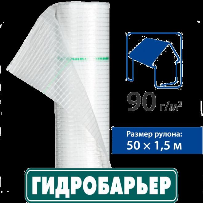 Juta Гидробарьер Д90